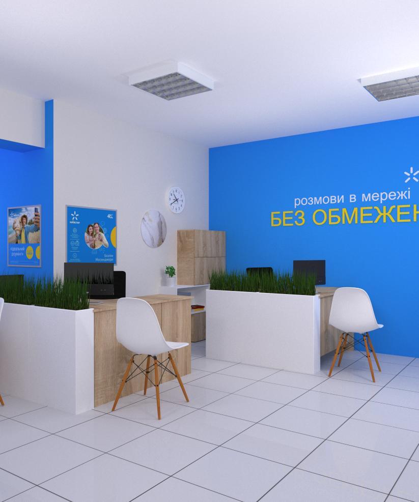 "Дизайн офісу ""Київстар"" - фото 9"