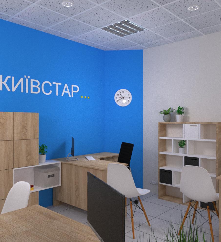"Дизайн офісу ""Київстар"""