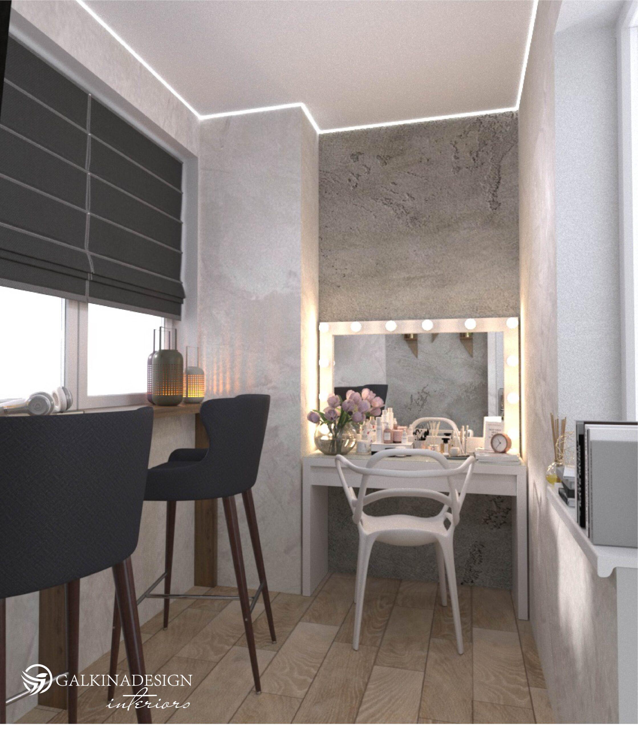 Дизайн-проект квартири Старокостянтинівське шоссе балкон - фото 1